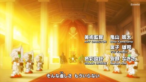 SDガンダムワールドヒーローズ 第1話 感想 ネタバレ 088
