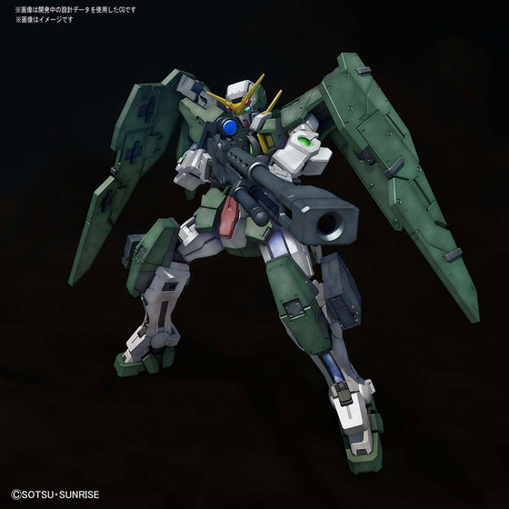 TOY-GDM-3973_01
