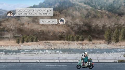 ゆるキャン 2期 第7話 感想 0848