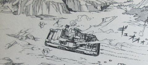 機動戦士ガンダム戦記 Lost War Chronicles 1巻 感想 36