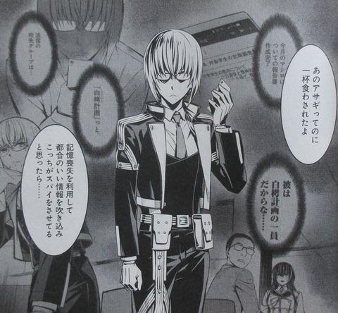 君 死ニタマフ事ナカレ 10巻 最終回 感想 63