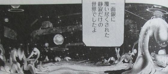 蒼き鋼のアルペジオ 19巻 感想 00062