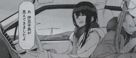 ゆるキャン 9巻 感想 00076
