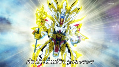 SDガンダムワールドヒーローズ 第1話 感想 ネタバレ 33