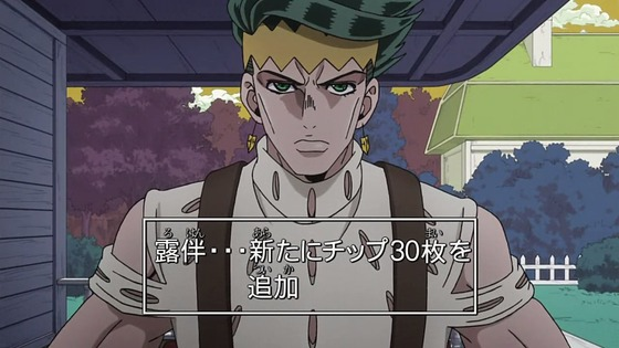 00008