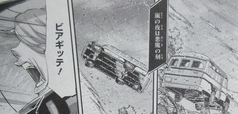 機動戦士ガンダムNT 5巻 感想 86