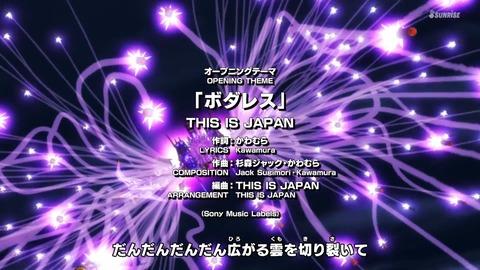 SDガンダムワールドヒーローズ 第13話 感想 ネタバレ 132