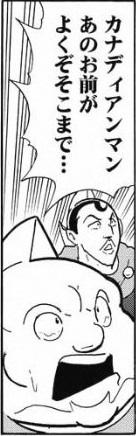 第221話「海賊(パイレート)式最終宣告!!の巻」 (9)