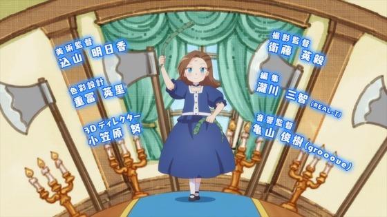 悪役令嬢 第1話 感想 00313