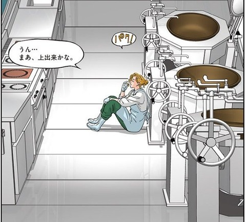 ガンダム サンダーボルト外伝 4巻 感想 00046