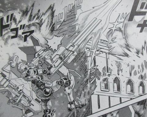機動戦士ガンダム サンダーボルト 17巻 感想 65