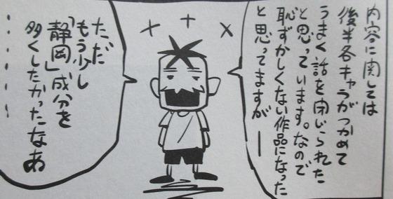 IMG_6916