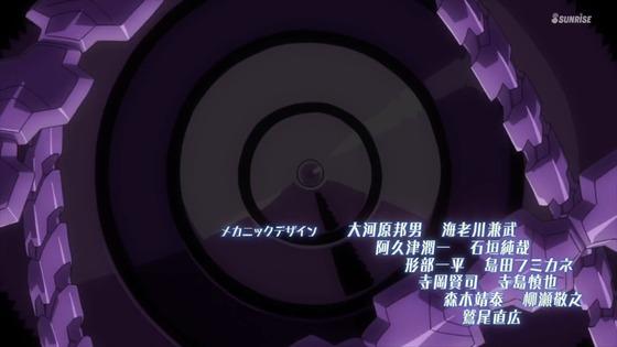 ガンダムビルドダイバーズReRISE 第14話 感想 00149