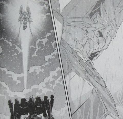 機動戦士ガンダムNT 5巻 感想 18