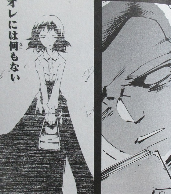 SHAMAN KING THE SUPER STAR 3巻 感想 00018