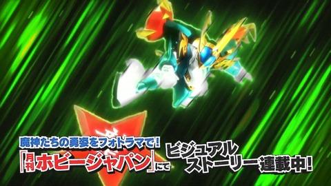 魔神英雄伝ワタル 七魂の龍神丸 第4話 最終回 感想 00468