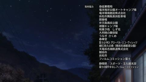 ゆるキャン 2期 第3話 感想 1302