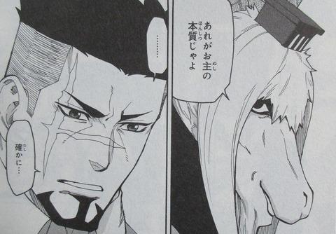 ガンダムビルドダイバーリゼ 3巻 最終回 感想 028