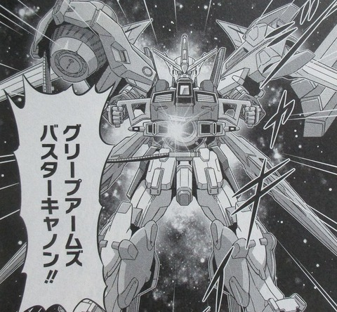 ガンダムW G-UNIT オペレーション・ガリアレスト 3巻 感想 57