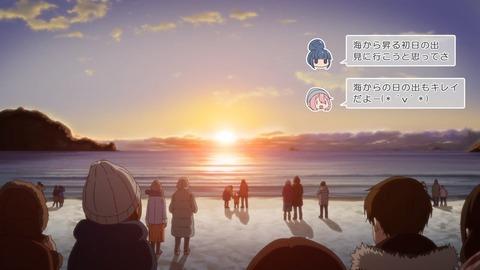ゆるキャン 2期 第1話 感想 0829