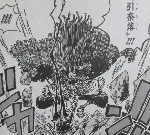 ONE PIECE 100巻 感想 46