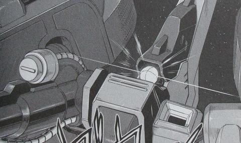 機動戦士ムーンガンダム 7巻 感想 ネタバレ 60