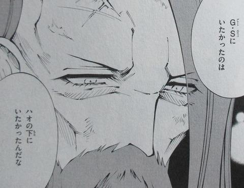 シャーマンキング マルコス 2巻 感想 ネタバレ 07