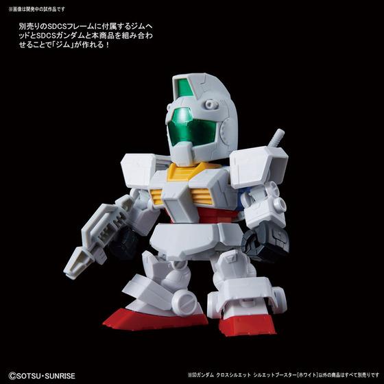 TOY-GDM-4104_05