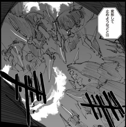 A.O.Z RE-BOOT ガンダム・インレ 6巻 感想 33