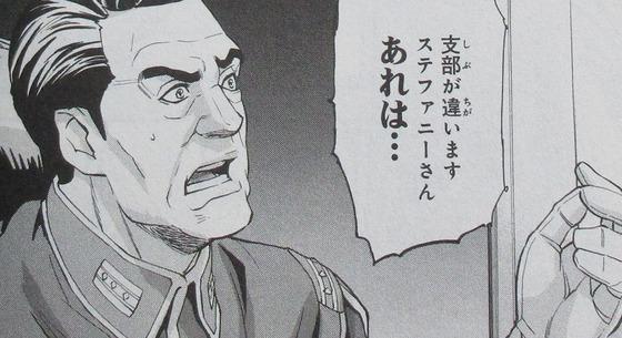 機動戦士ガンダムNT 3巻 感想 00032