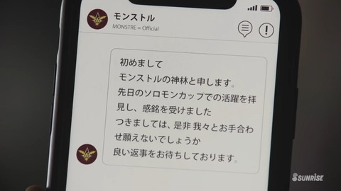 ガンダムビルドリアル 第2話 感想 ネタバレ 149