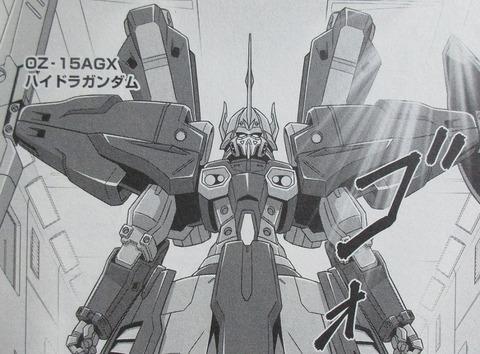 ガンダムW G-UNIT オペレーション・ガリアレスト 3巻 感想 64