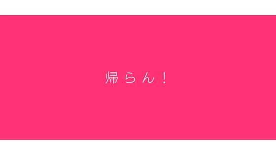 BanG Dream! 3期 3話 感想 00000