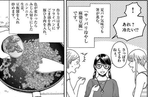 くーねるまるた ぬーぼ 5巻 感想 02