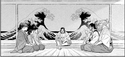 ヒノワが征く! 5巻 感想 02