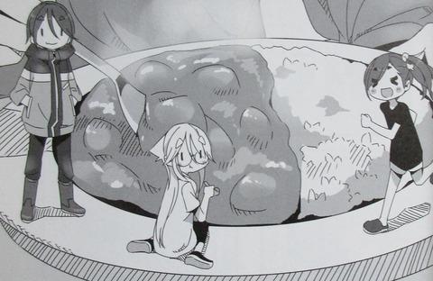 mono 2巻 感想 ネタバレ 17