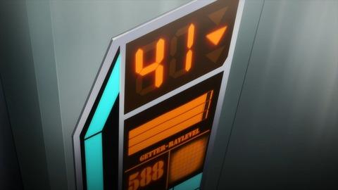 ゲッターロボ アーク 第4話 感想 0656