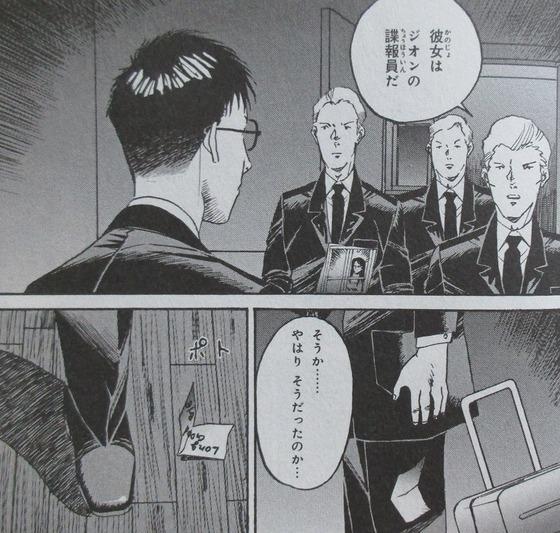ガンダム MS戦記REBOOT 3巻 感想 最終回 00059