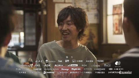 ガンダムビルドリアル 第3話 感想 ネタバレ 668