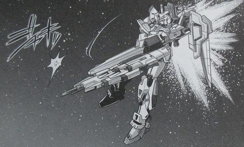 機動戦士ガンダムF90FF 4巻 感想 ネタバレ 71
