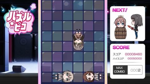 BanG Dream!ガルパピコ大盛 第9話 感想 00082