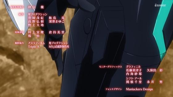 ガンダムビルドダイバーズReRISE 第15話 感想 00832