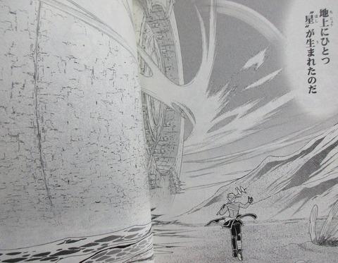 クロスボーン・ガンダム DUST 13巻 最終回 感想 ネタバレ 97