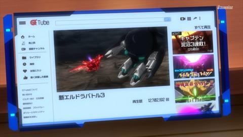 ガンダムビルドダイバーズReRISE 第25話 感想 00677