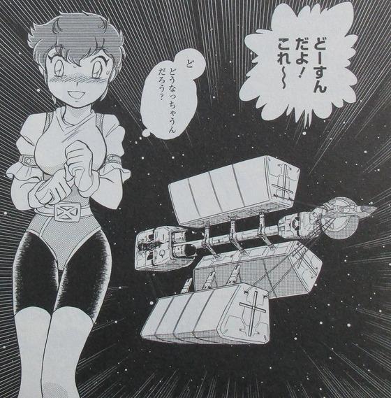 クロスボーンガンダムDUST 2巻 感想 00065