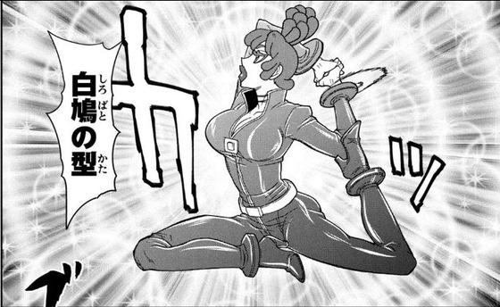 マテリアル・パズル 神無き世界の魔法使い 5巻 感想 00015