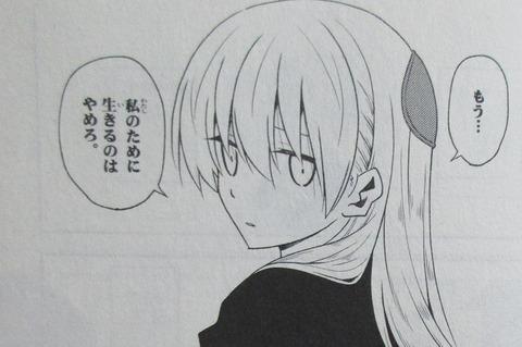 トニカクカワイイ 15巻 感想 ネタバレ 02