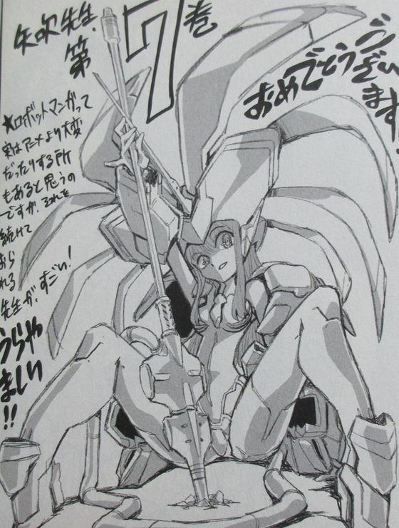 ダーリン・イン・ザ・フランキス 7巻 感想 00066