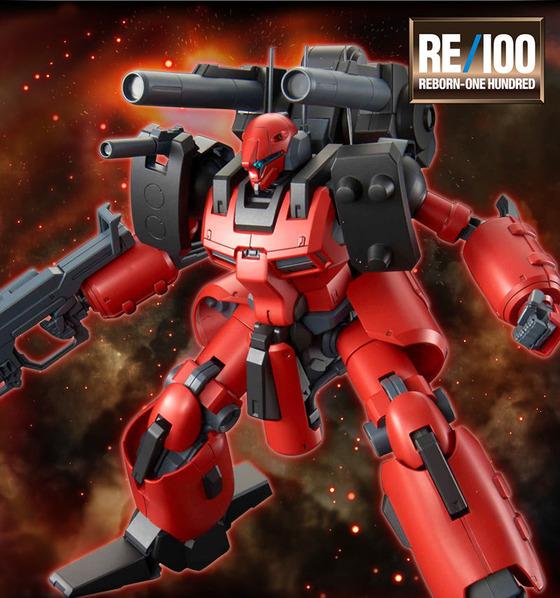 20180202_re100_guncannon_dt_02