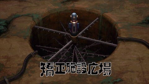 デカダンス 第6話 感想 00212